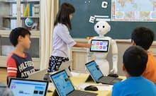 教育現場でもプログラミングの授業が必修化するなどICTの環境整備が進む=SoftBank Robotics