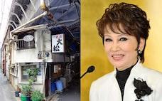 歌手リリーの原点は神田ガード下 浅丘ルリ子の故郷