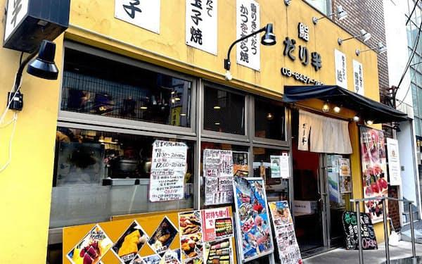 東京・代々木にある1号店の「鮨 だり半」