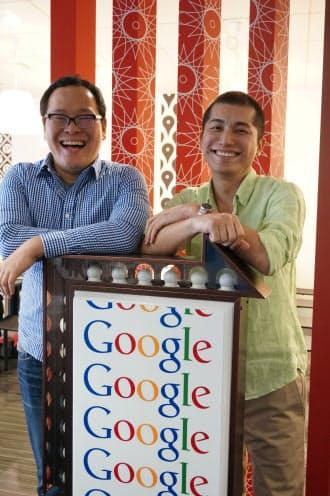 グーグルの山本裕介プロダクトマーケティングマネージャー(左)と中村全信ブランドソリューションエキスパート