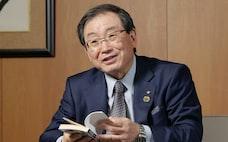 経団連次期会長の十倉氏 科学の魅力『火の鳥』に学ぶ
