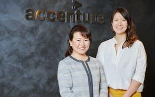 「女性が活躍する会社」アクセンチュア1位