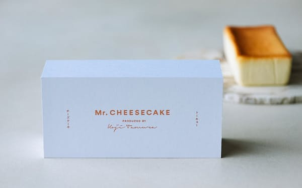 Mr. CHEESECAKEの商品は冷凍状態で届く