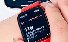 アップルウオッチ、医療機器に アプリで健康チェック