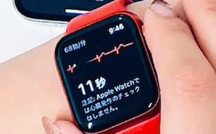 約30秒で心電図を記録できる