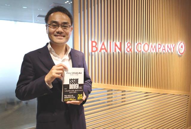 ベイン・アンド・カンパニー日本法人で人材育成責任者を務めるパートナーの大原崇さん