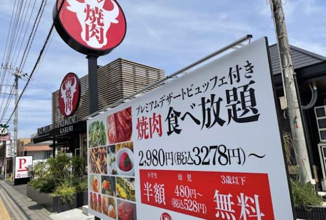 焼き肉界のトンデモルーキー「PREMIUM KARUBI(プレミアムカルビ)」は業スーの神戸物産が経営する