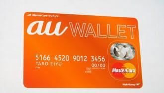 auの新しい電子マネー「au WALLET」