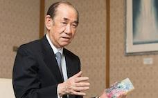 読むのは文庫で 書評執筆15年続ける日本赤十字社社長