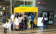 4月からキッチンカーによる、大豆ミートを使った料理の移動販売を始めた