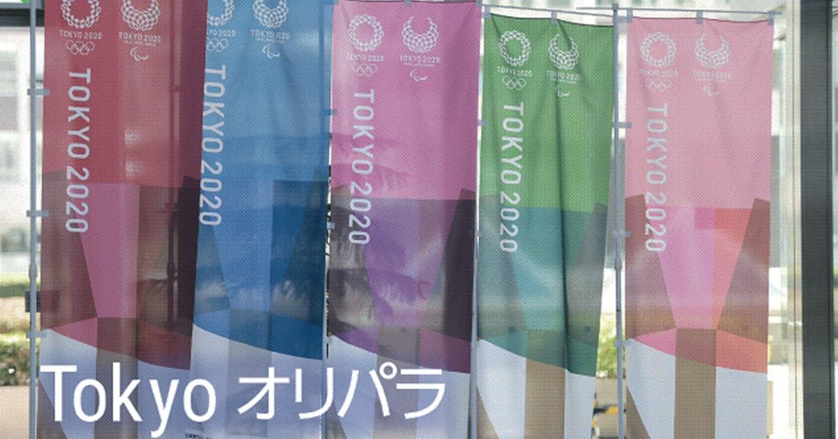 水泳オープンウオーター、五輪代表に貴田・南出
