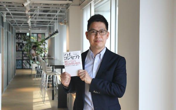 博報堂と博報堂DYメディアパートナーズの両社で人事部長を勤める沼田宏光さん