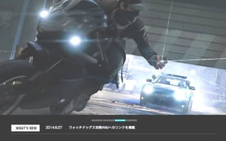 「ウォッチドッグス」日本語版の公式ページ