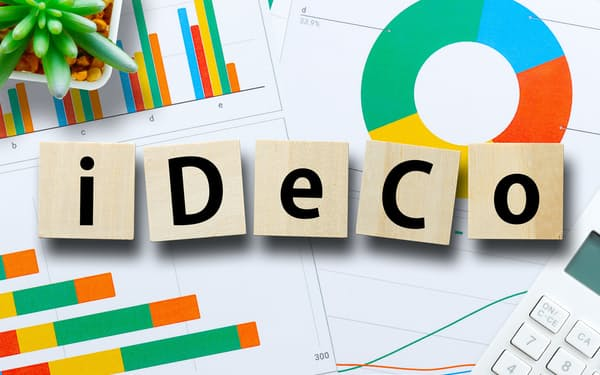 個人型確定拠出年金(iDeCo)は来年に制度改正を控えている(写真はイメージ)=PIXTA