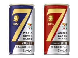 セブン&アイのPB缶コーヒーの新商品「セブンプレミアム×サントリーボス『ワールドセブンブレンド』」がヒット。セブン-イレブンが扱う缶コーヒーで売れ行きトップに