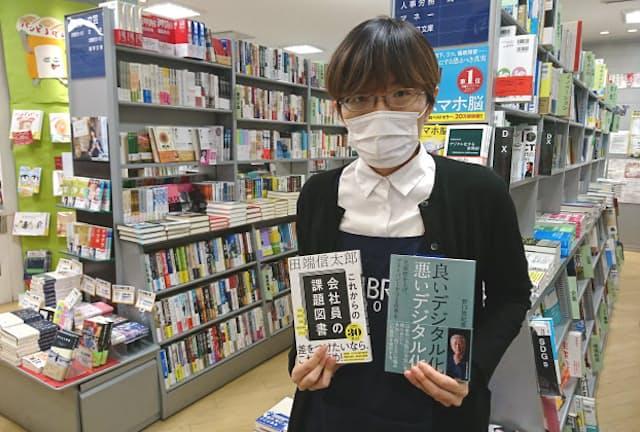 リブロ汐留シオサイト店の河又美予さんのおすすめは『これからの会社員の課題図書』と『良いデジタル化 悪いデジタル化』
