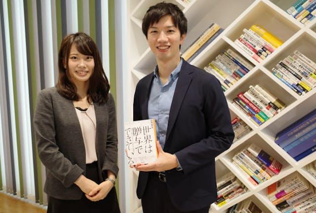 野村総研の経営戦略コンサルティング部門で採用を担当する八木創さん(右)と漆谷真帆さん