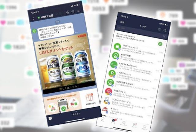 キリンビールは発泡酒カテゴリー「淡麗ブランド」で「LINE POP Media」を使ったキャンペーン告知を展開した
