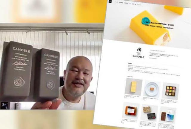 STORESで異彩を放つ、ナショナルデパートのバター専門ブランド「カノーブル」。代表の秀島康右氏は、Webデザイナーという異色の経歴を持つ。SNSが苦手と語る秀島氏の販促戦略とは