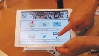 DIY FACTORY OSAKAには、来店客がネットで買いやすくするための工夫が、店内の随所にある