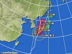 黄円の範囲は風速15m/s以上の強風域、赤円の範囲は風速25 m/s以上の暴風域。白の点線は予報円、薄い赤のエリアは暴風警戒域
