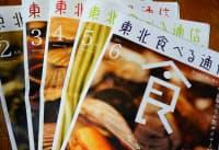 東北食べる通信の読者は1年で1300人に増えた