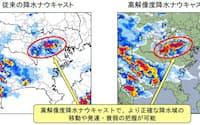 気象庁が始めた「高解像度降水ナウキャスト」(右)。東京都内で大量の降ひょうがあった2014年6月24日14時40分のデータ(画像:気象庁)