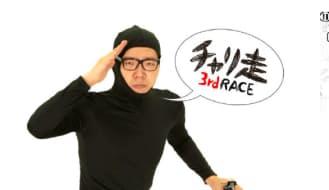 ユーチューブの日本人クリエーターの第一人者HIKAKINさんら5人が共同監督した動画はテレビCMにもなった=ウーム提供