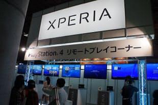 Xperiaのブースは、PS4のリモートプレイが中心