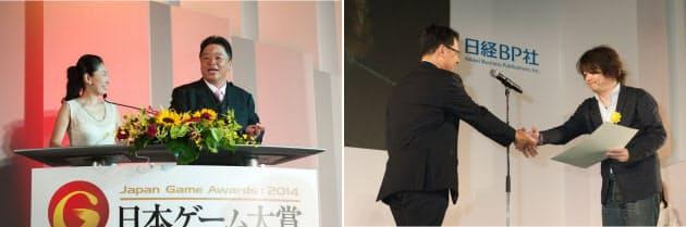 [左]司会進行は今年もタレントの伊集院光さんと前田美咲さん [右]関芳弘経済産業大臣政務官から賞状を授与された日野氏
