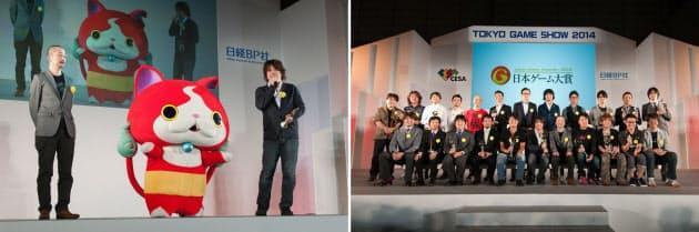 [左]人気キャラクターのジバニャンも登場 [右]各賞を受賞した担当者のみなさん