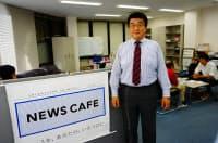 下野新聞の田中勝・宇都宮まちなか支局長