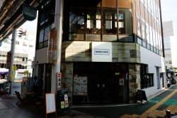 下野新聞の「NEWS CAFE」(栃木県宇都宮市)