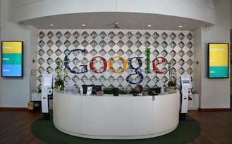 グーグル本社