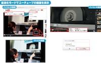 [左上]図12 テレビ画面にユーチューブの動画を表示するには、クロームでユーチューブの動画ページを開き(1)、再生画面右下の「キャスト」ボタンを押し、画面右上のメニューで再生先を指定する(23) [左下]図13 テレビ画面にユーチューブのアイコンがいったん表示された後、パソコンで表示中の動画が自動的に再生される [右上]図14 テレビで動画を再生している間は、パソコンをリモコンとして使おう。一時停止/再生、早送り/巻き戻し、ボリューム調整など、通常の動画再生時と同じように操作できる [右下]図15 テレビでの再生を終了するときは、図12(2)の「キャスト」ボタンを押し、メニューから「キャストを停止」を選べばよい