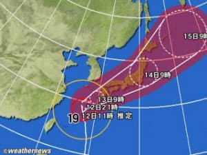 黄円の範囲は風速15m/s以上の強風域。赤円の範囲は風速25m/s以上の暴風域。白の点線は予報円(台風の中心が到達すると予想される範囲