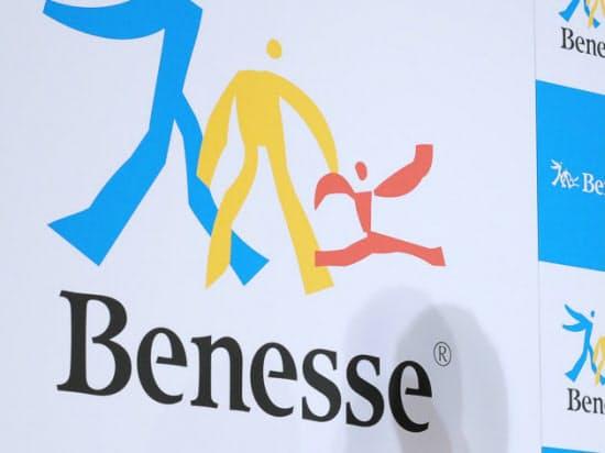 ベネッセは街角などでの教育関連イベントを通じて個人情報を収集していた
