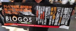 BLOGOSの電車中づり広告。刺激的な言葉が並んだ(2010年)