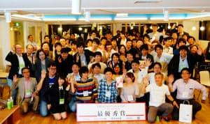 ハッカソンには大学生や企業チームなど49人が参加した