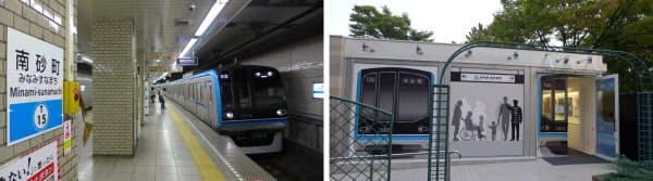 [左]ホームに滑り込む中野行きの電車(15000系)。この壁の奥で新ホームの工事が進んでいく [右]南砂町駅2a出口近くにある「メトロ・スナチカ」。電車を模したデザインが目印だ(写真:いずれも小佐野カゲトシ)