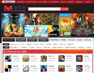 アプリストア「Maiyadi App Store」