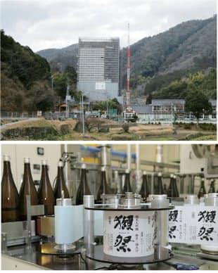 [上]写真1 建築中の旭酒造の新しい酒蔵。高さ59mで地上12階、地下1階。完成は2015年4月の予定で、これにより「獺祭」の生産能力は3倍以上に高まる(写真:菅敏一、以下同じ) [下]写真2 旭酒造が生産する純米大吟醸酒「獺祭」の製造ラインの一部