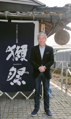 写真3 旭酒造の桜井博志社長