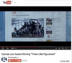 英紙ガーディアンが「オープンジャーナリズム」のプロモーションのために制作した動画