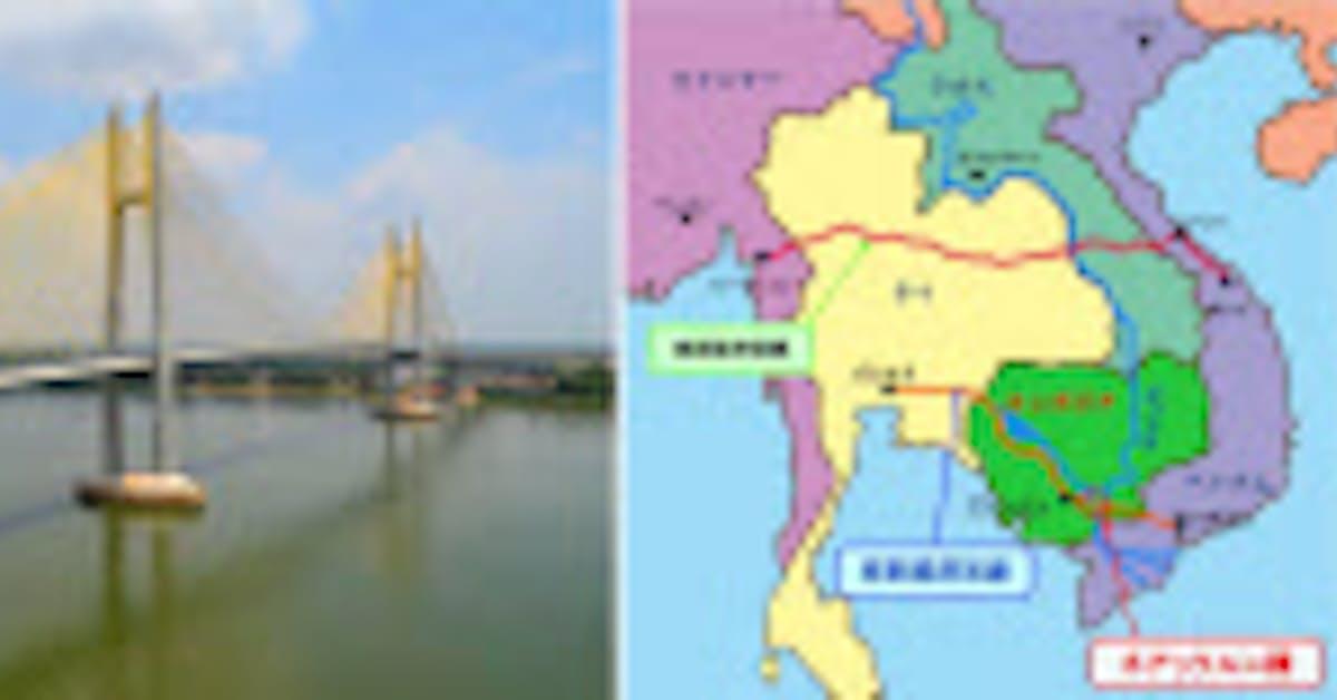 カンボジアで「つばさ橋」完成、日本が120億円供与: 日本経済新聞