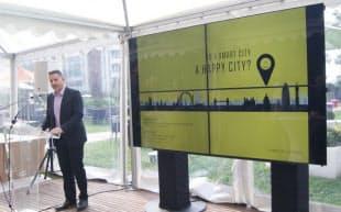 図3 英Canary Wharfグループによる講演「Is a smart city a happy city?」の様子(出典: 日経BPクリーンテック研究所)