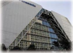 松下電器産業のマルチメディアセンター(当時)