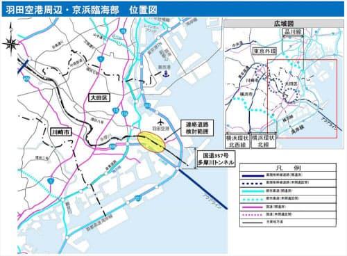 新たな連絡道路の検討範囲と多摩川トンネルの位置(資料:内閣官房)