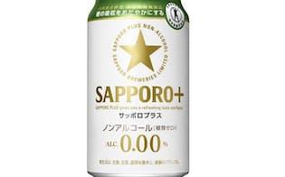 サッポロビールの「サッポロプラス」