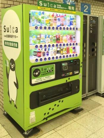 JR東日本ウォータービジネスが都内のJR駅に設置した、SuicaなどICカード決済専用の飲料自販機
